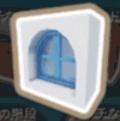 地中海の窓