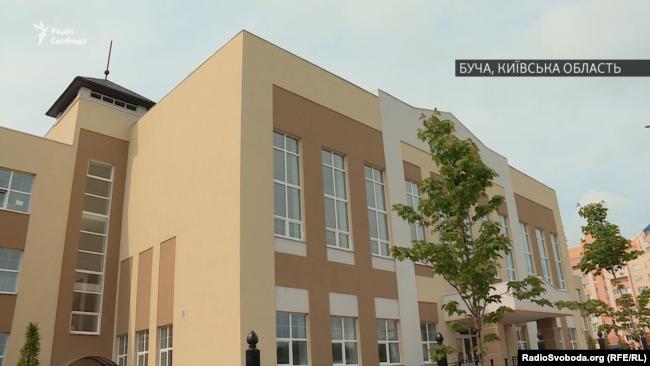 Новая школа в городе Буча Киевской области