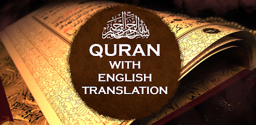 Quran with English Translation captures d'écran