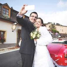 Wedding photographer Matus Michlik (michlikmatus). Photo of 16.04.2019