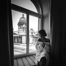 Φωτογράφος γάμων Elena Golubeva-Gocko (maoli). Φωτογραφία: 03.03.2019