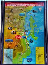 Photo: Карта окрестностей Элунды