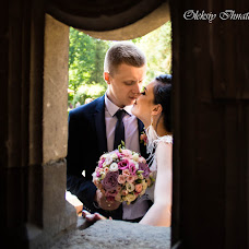 Wedding photographer Aleksey Ignatov (phototgrapher). Photo of 03.06.2018