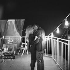 Wedding photographer Aleksandra Kuuz (AlexandraKuuz). Photo of 28.11.2017