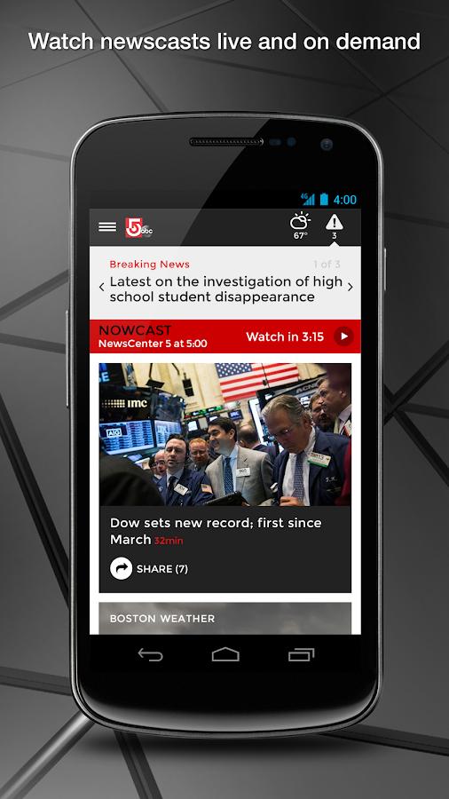 WCVB NewsCenter 5- screenshot