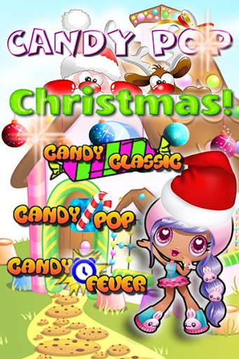 Candy Pop Christmas