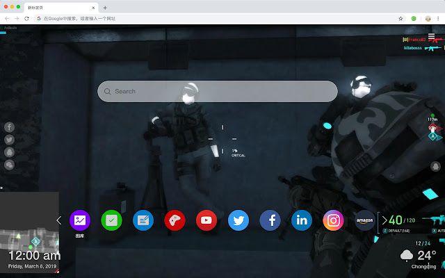 Tacticool HD New Tabs Popular Games Themes
