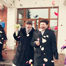 Свадебный фотограф Алёна Чеснокова (AlenaChe). Фотография от 23.09.2013