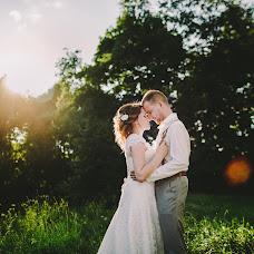 Nhiếp ảnh gia ảnh cưới Konstantin Macvay (matsvay). Ảnh của 01.04.2018