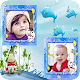 Kids Dual Photo Frame APK