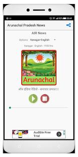 Arunachal Pradesh News & FM! - náhled
