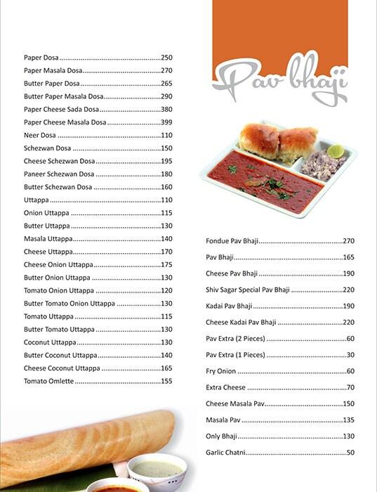 Shiv Sagar menu 6