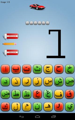 لعبة الرجل المشنوق screenshot 4