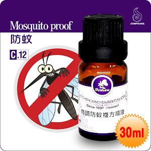 特調防蚊複方精油30ml