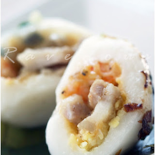 Banh It Tran (Sticky Rice Dumplings with Shrimp and Pork).