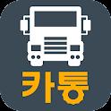 New Cartong icon