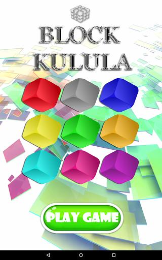 ブロックKululaゲーム