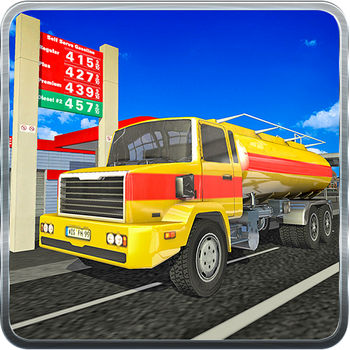 模拟の輸送トラック:オイルタンカー LOGO-記事Game