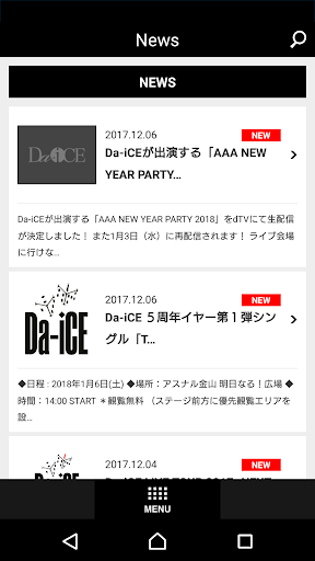 Da-iCE 3.0.2 Windows u7528 2
