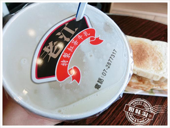 老江紅茶牛奶-綠豆牛奶
