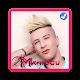 الشيخ ماميدو جميع الاغاني | 2019 Chik Mamidou (app)