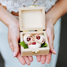 Wedding photographer Ekaterina Milovanova (KatyBraun). Photo of 20.08.2017
