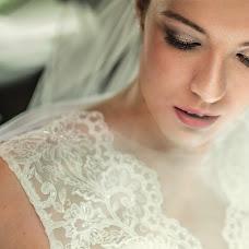 Wedding photographer Tomasz Majcher (TomaszMajcher). Photo of 21.11.2016