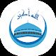 Alathan Alshareef for PC-Windows 7,8,10 and Mac