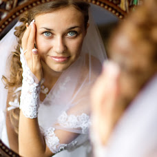 Wedding photographer Katerina Strogaya (StrogayaK). Photo of 28.04.2015