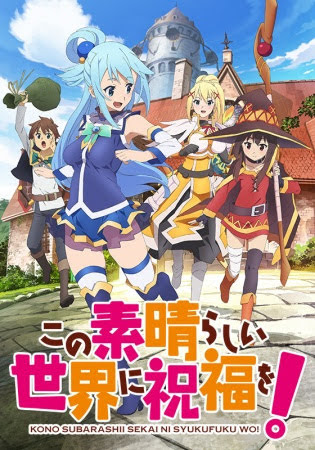 Kono Subarashii Sekai ni Shukufuku wo! (KonoSuba: God's Blessing on This Wonderful World!) thumbnail