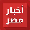 أخبار مصر