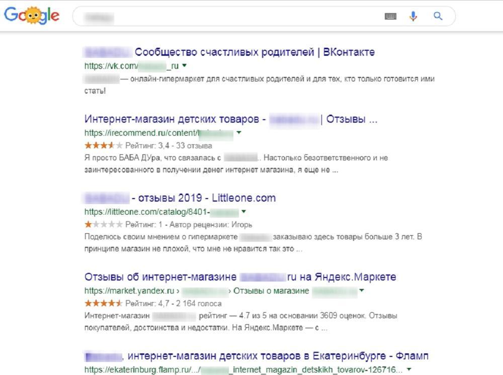 C:\Users\Teftelka\Desktop\54097eef0a.jpg