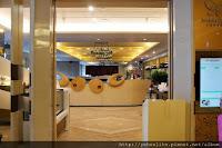 田園咖啡廳 福容大飯店