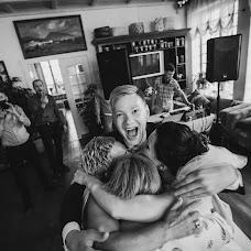 Wedding photographer Tatyana Aprelskaya (aprelskayatanya). Photo of 30.09.2015
