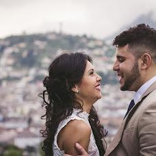 Vestuvių fotografas Viviana Calaon moscova (vivianacalaonm). Nuotrauka 01.02.2016