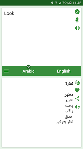 Arabic - English Translator 4.7.1 Screenshots 3