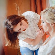 Wedding photographer Irina Efimova (Irina71). Photo of 03.05.2017