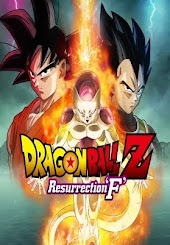 Dragon Ball Z: Resurrection 'F' (Original Japanese Version)