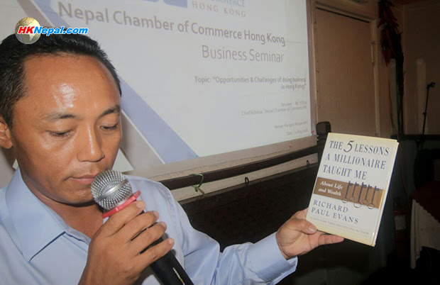 नयाँ व्यवसायीलाई प्रोत्साहित गर्न कमर्सको कार्याशाला गोष्ठी