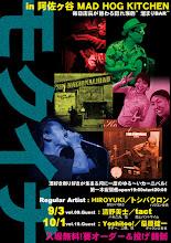 Photo: イベント  「モクイチ vol.09 & 10」 フライヤー