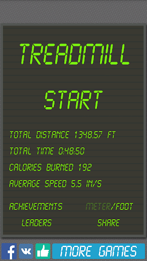 Treadmill simulator  screenshots 4
