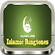 Islamic Ringtones Free for PC-Windows 7,8,10 and Mac