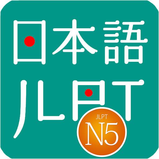 JLPT N5 - Learn N5 and Test N5 - Apps on Google Play