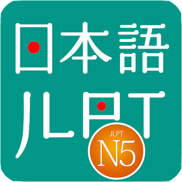 JLPT N5 - Learn N5 and Test N5