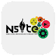 NSITE Android apk