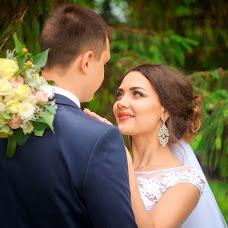 Wedding photographer Aleksandr Pimachev (vkadrestudio). Photo of 26.07.2018