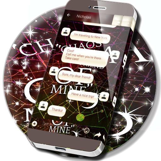 SMS Theme New 2017