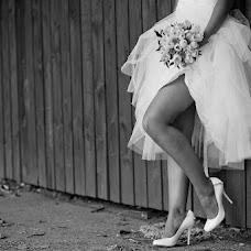 Wedding photographer Anna Naftaeva (ANphoto). Photo of 17.04.2013