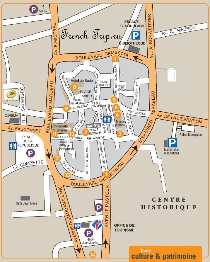 Карта Сен-Реми-де-Прованс с достопримечательностями