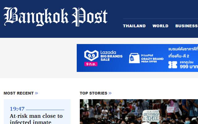 BangkokPost Better View